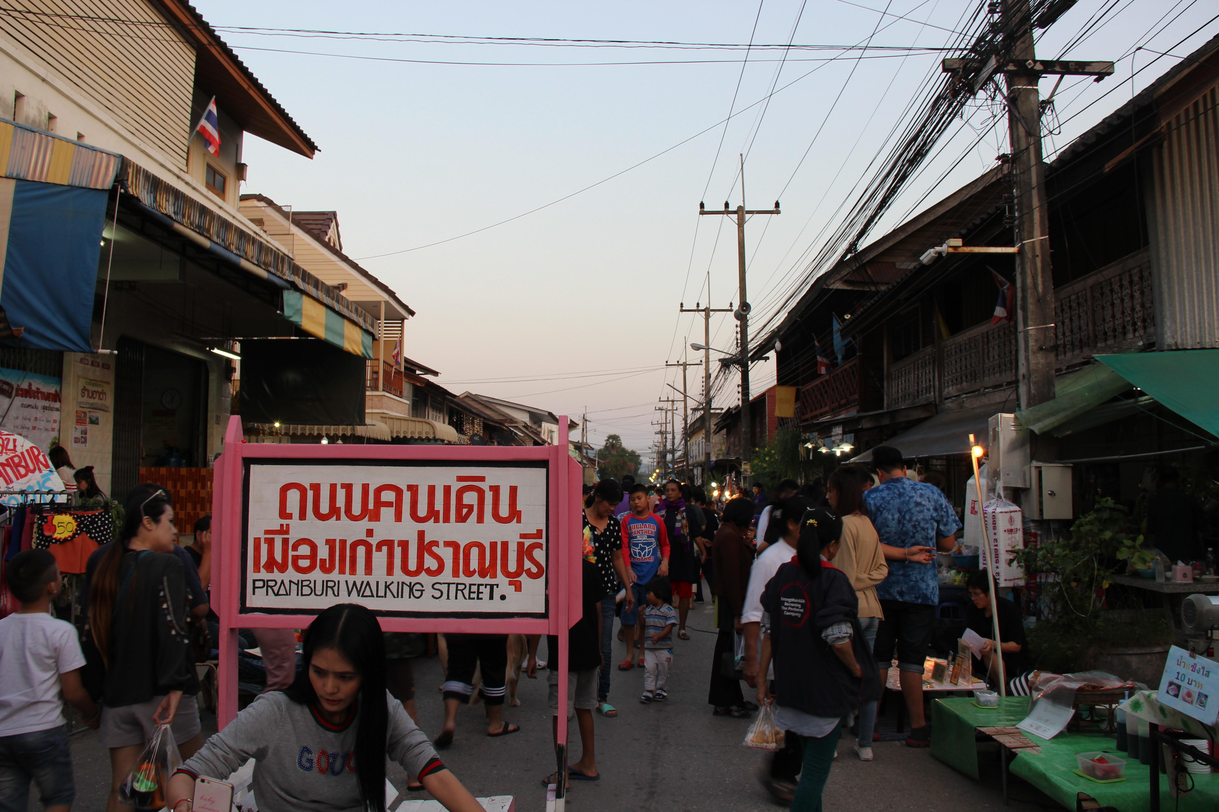 ตลาดรถไฟปราณบุรี